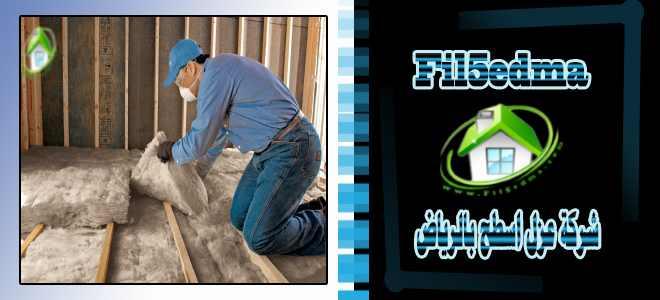 اهمية شركة عزل أسطح بالرياض The importance of a roof insulation company in Riyadh