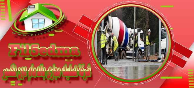 شركة تسليك مجارى بالدمام دون تكسير Damietta sewer company without cracking