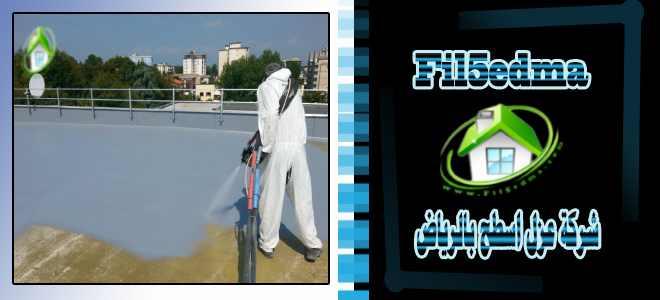 شركة عزل خزانات المياه بالرياض Insulation of water tanks in Riyadh