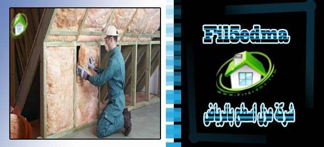 مزايا شركة عزل أسطح بالرياض Advantages of Surface Insulation Company in Riyadh