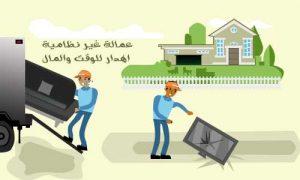هل تعلم أنه بإمكانك نقل عفشك وأثاث منزلك بنفسك؟